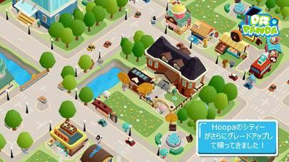 「Hoopaのシティー 2」のスクリーンショット 1枚目
