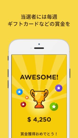 「CashEnglish - 英単語パズルを解いてAmazonギフトをゲット+毎週賞金獲得のチャンスあり!」のスクリーンショット 2枚目