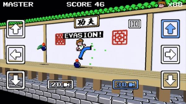 「カンフー・ラッシュ3D」のスクリーンショット 1枚目