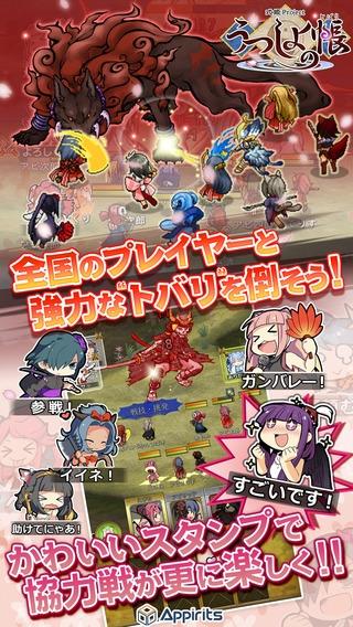 「うつしよの帳 -和風オンラインRPG-」のスクリーンショット 3枚目