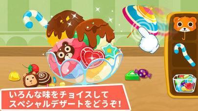 「かき氷アイスクリーム屋さん-BabyBus お店屋さんごっこ」のスクリーンショット 3枚目