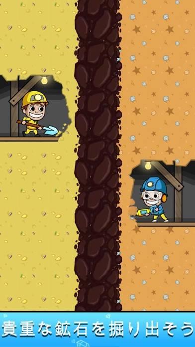 「ざくざくキング:採掘王国 (Idle Miner T.)」のスクリーンショット 2枚目