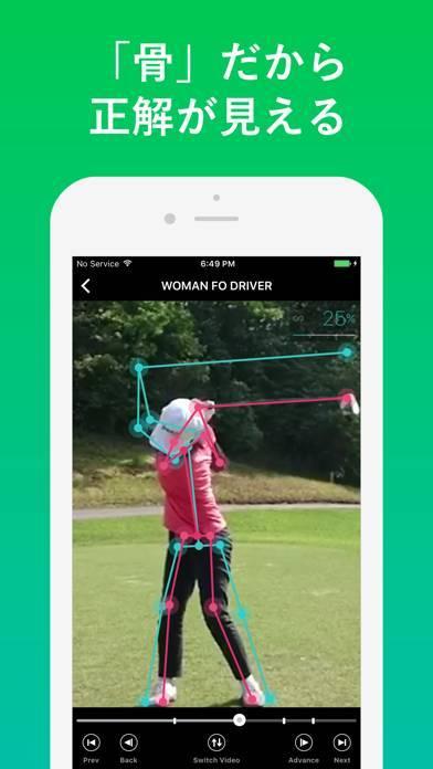 「ゴルフスイング動画分析 Dr. Swing」のスクリーンショット 2枚目