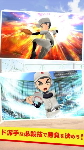 「甲子園物語 -ドラマチック高校野球ゲーム-」のスクリーンショット 3枚目
