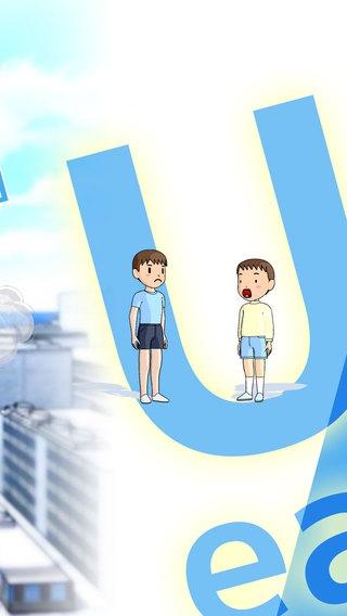 「脱出ゲーム 夏休みのUFO破壊」のスクリーンショット 2枚目