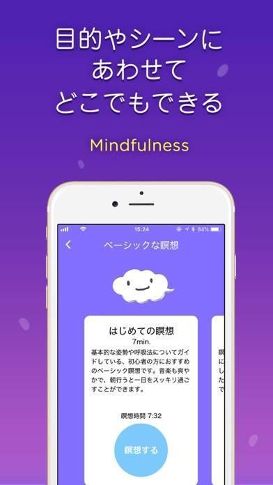 「MEISOON 瞑想・マインドフルネス・ヨガ」のスクリーンショット 3枚目
