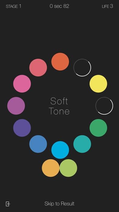 「r.color/色のプロ向け色彩感覚ゲーム」のスクリーンショット 1枚目