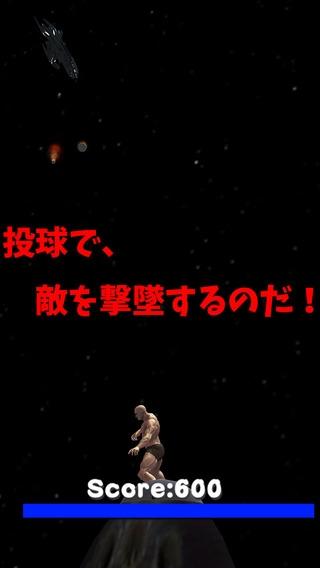 「筋肉兄貴の宇宙戦争!」のスクリーンショット 3枚目