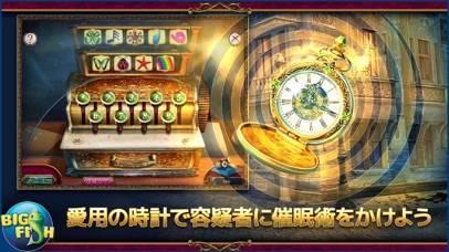 「ダンス・マカブル:死の手紙 - ミステリーアイテム探しゲーム (Full)」のスクリーンショット 3枚目