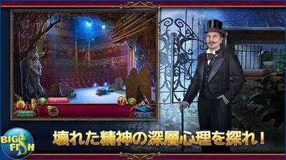 「ダンス・マカブル:死の手紙 - ミステリーアイテム探しゲーム (Full)」のスクリーンショット 1枚目