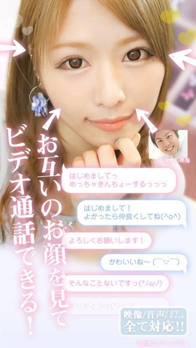 「女の子が配信する生放送視聴アプリ姫キャス」のスクリーンショット 3枚目