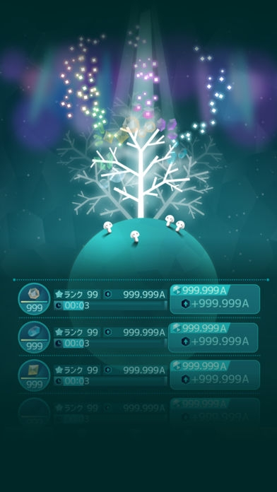 「ホウセキの樹 -癒され放置ゲーム」のスクリーンショット 3枚目