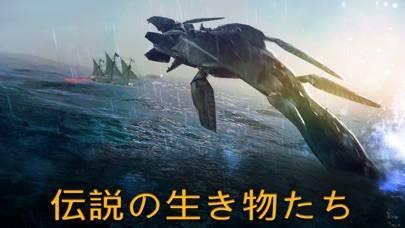 「テンペスト:海賊アクションRPG」のスクリーンショット 2枚目