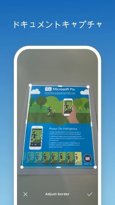 「Microsoft Pix カメラ」のスクリーンショット 3枚目
