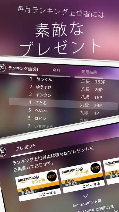 「シンプル麻雀〜初心者も遊べるAI対戦麻雀〜」のスクリーンショット 3枚目