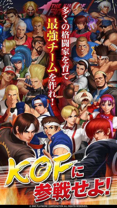 「THE KING OF FIGHTERS '98UM OL」のスクリーンショット 2枚目