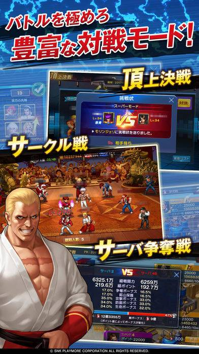 「THE KING OF FIGHTERS '98UM OL」のスクリーンショット 3枚目