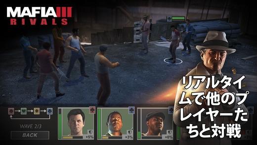 「マフィア III:ライバル」のスクリーンショット 2枚目