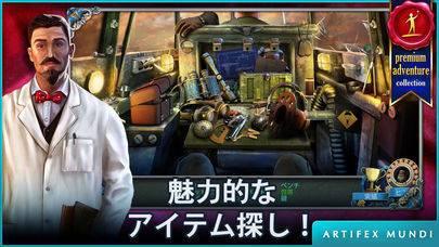 「エージェントウォーカー: 秘密の旅路 (Full)」のスクリーンショット 3枚目