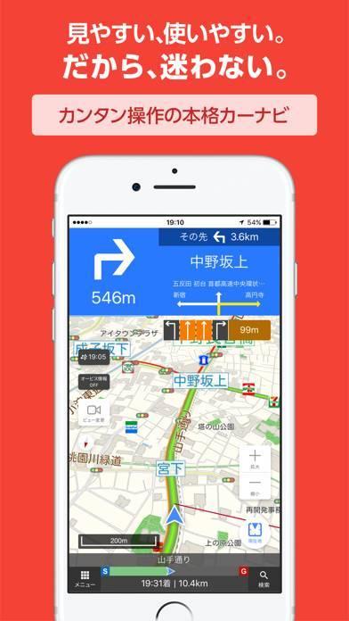 「MapFan(マップファン)」のスクリーンショット 1枚目