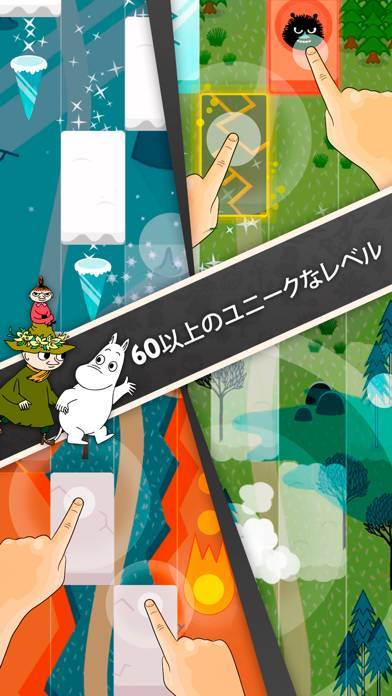 「Moomin Quest」のスクリーンショット 3枚目