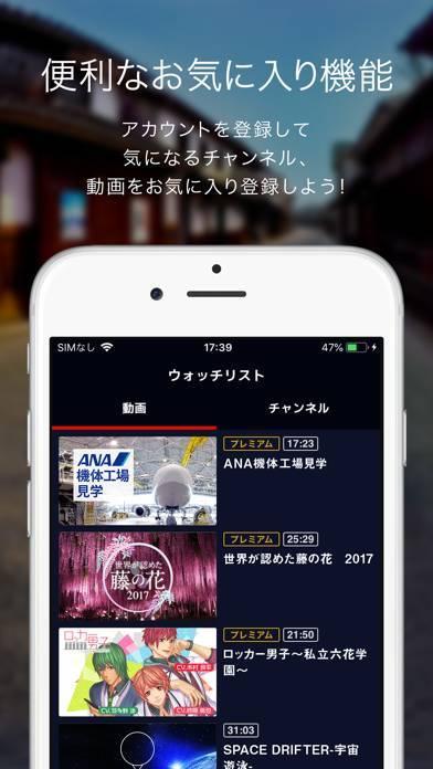 「360Channel」のスクリーンショット 3枚目