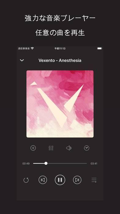 「Cloud Music - オフライン音楽MP3プレーヤー」のスクリーンショット 1枚目