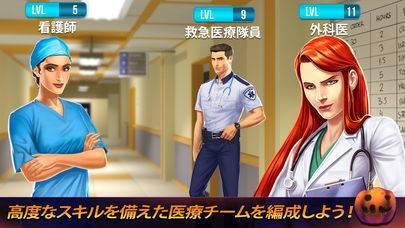 「Operate Now: Hospital」のスクリーンショット 3枚目