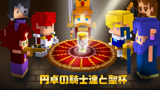 「Cube Knight : Battle of Camelot」のスクリーンショット 2枚目