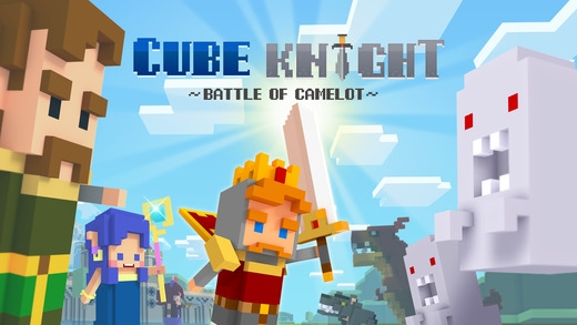 「Cube Knight : Battle of Camelot」のスクリーンショット 1枚目