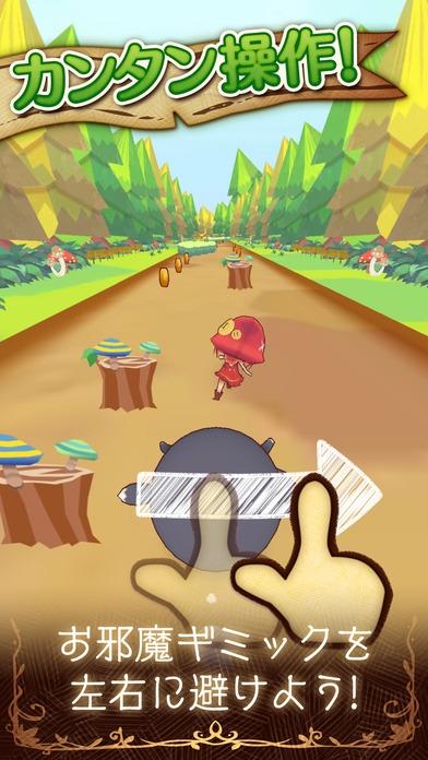 「コロコロオオカミと赤ずきん ~童話の世界でランゲーム~」のスクリーンショット 2枚目