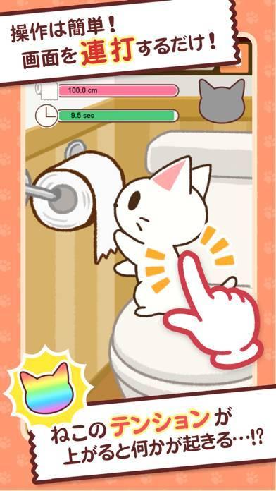 「まき猫プロジェクト(猫ステッカー付き)」のスクリーンショット 2枚目