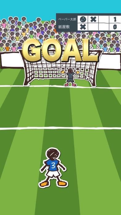 「ペーパーサッカー〜無料対戦ゲーム〜」のスクリーンショット 2枚目