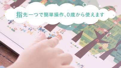 「ゆびつむぎ - タッチ絵遊びアプリ」のスクリーンショット 3枚目