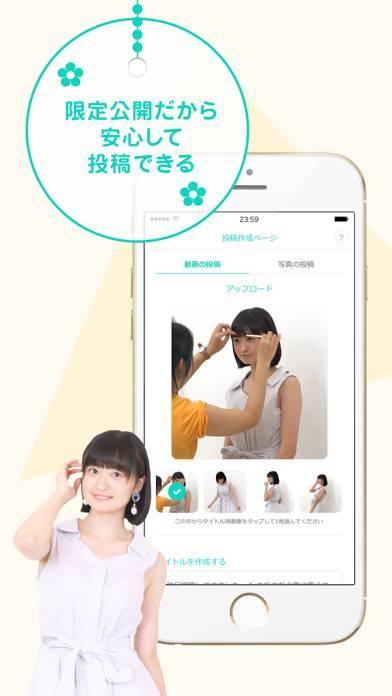「selmee(セルミー)-世界初のコレクション型SNS」のスクリーンショット 2枚目