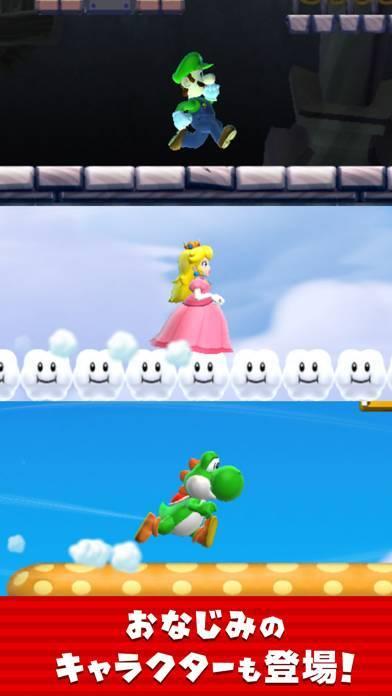 「Super Mario Run」のスクリーンショット 3枚目