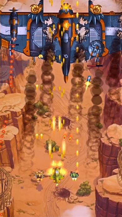 「HAWK - シューティングゲーム」のスクリーンショット 1枚目
