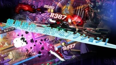 「BLAZBLUE REVOLUTION REBURNING」のスクリーンショット 2枚目