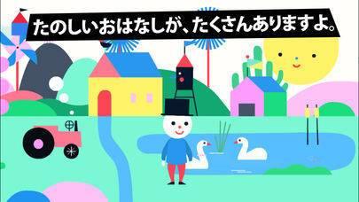 「トンゴミュージック – 子供と家族のため」のスクリーンショット 1枚目