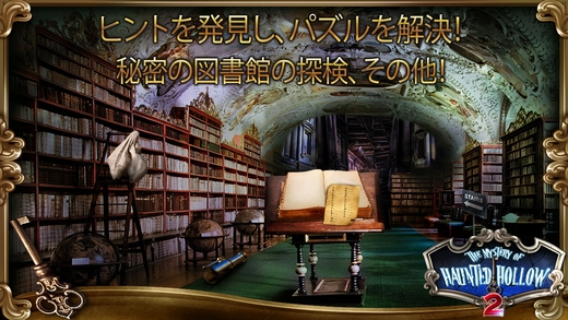 「Mystery of Haunted Hollow 2: Point Click Game FREE」のスクリーンショット 2枚目