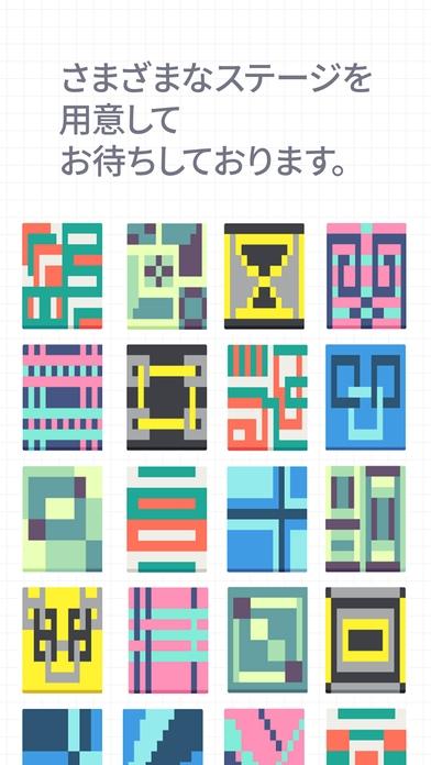 「ONE-ひらめき力を鍛えるパズル(脳トレ)」のスクリーンショット 3枚目