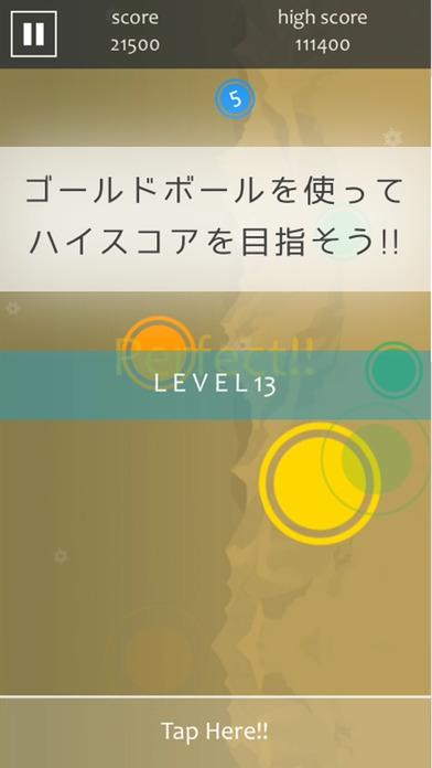 「Bumping Ball+」のスクリーンショット 3枚目