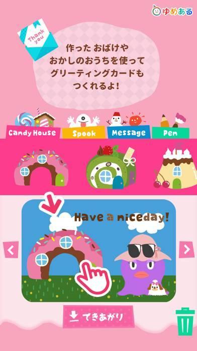 「お菓子のおうち(スタンプ感覚で楽しくお菓子の家&おばけを作るアプリ)」のスクリーンショット 3枚目