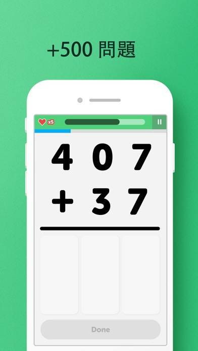 「算数を簡単に(Math Learner 数学)」のスクリーンショット 3枚目