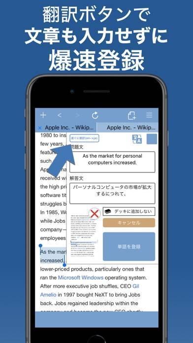 「自分で作る単語帳ブラウザ」のスクリーンショット 2枚目