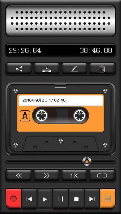 「録音 PRO, ボイスレコーダー」のスクリーンショット 1枚目