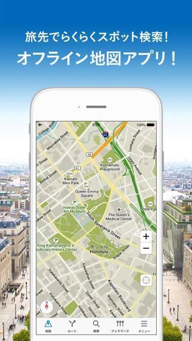 「トラベルコ マップ/海外・国内で使えるオフライン地図」のスクリーンショット 1枚目