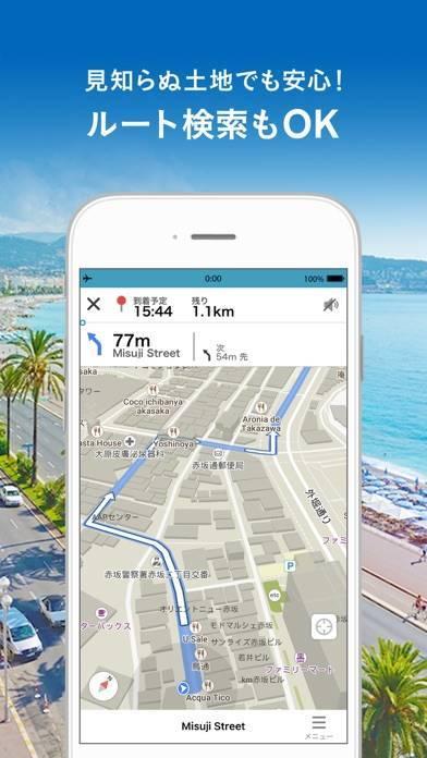 「トラベルコ マップ/海外・国内で使えるオフライン地図」のスクリーンショット 3枚目