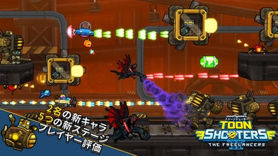 「Toon Shooters 2: The Freelancers」のスクリーンショット 2枚目