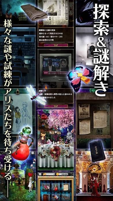 「脱出ゲーム アリスと闇の女王」のスクリーンショット 3枚目